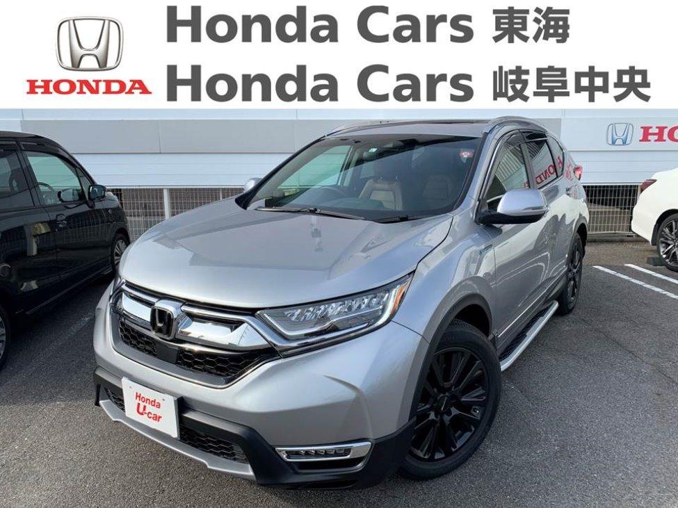 Honda CR-VHybrid EX マスターピース|半田青山店