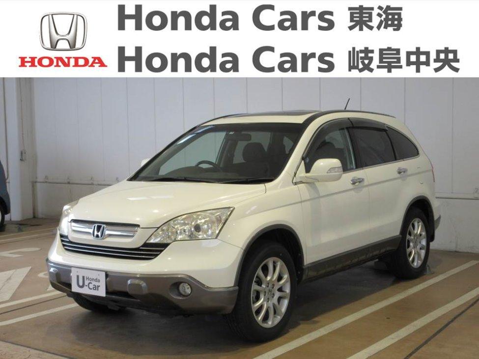 Honda CR-VZX|大垣禾森店