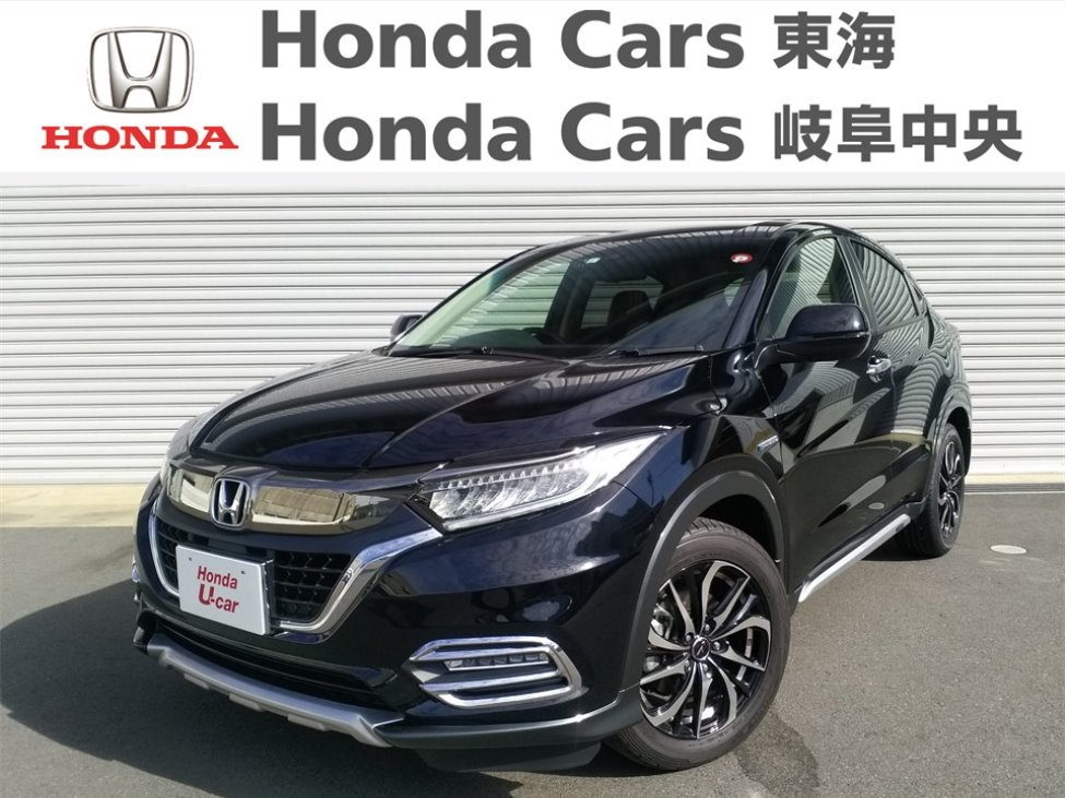 Honda ヴェゼルハイブリッド X ホンダセンシング|半田乙川店