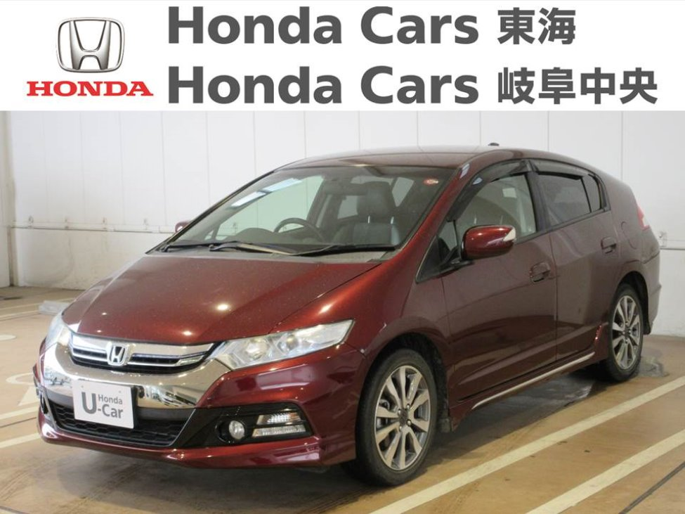 Honda インサイトエクスクルーシブXLインターナビセレクト|大垣禾森店