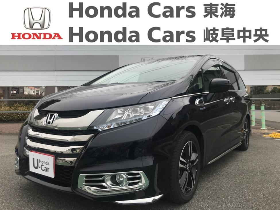 Honda オデッセイハイブリッド アブソルートホンダセンシングEXパッケージ|名和店