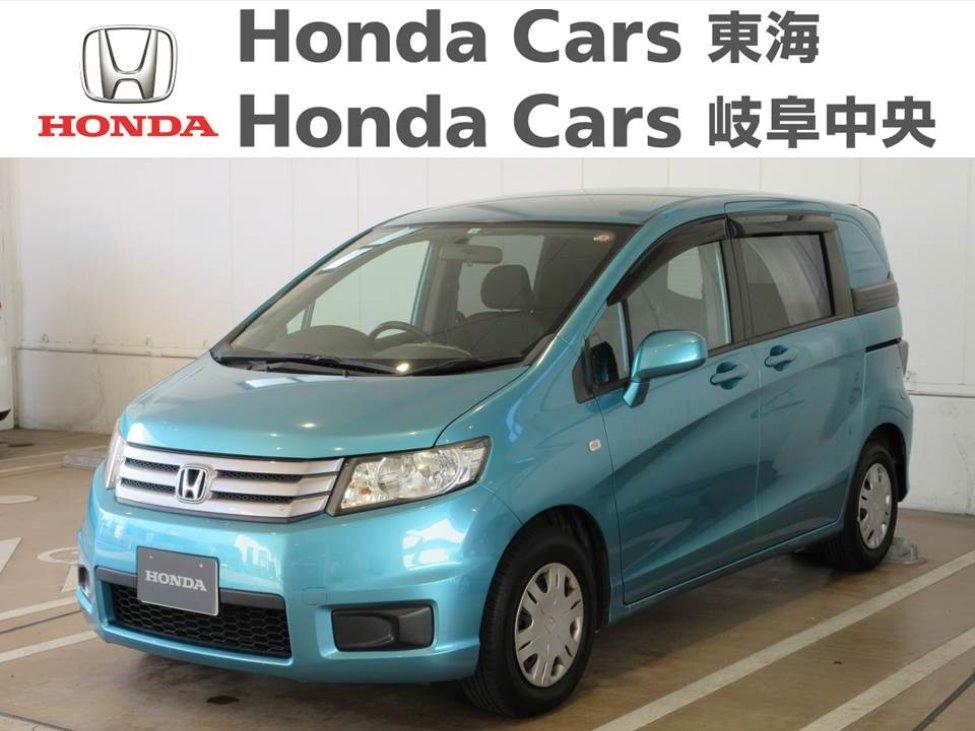 Honda フリードスパイクGジャストセレクション|大垣禾森店