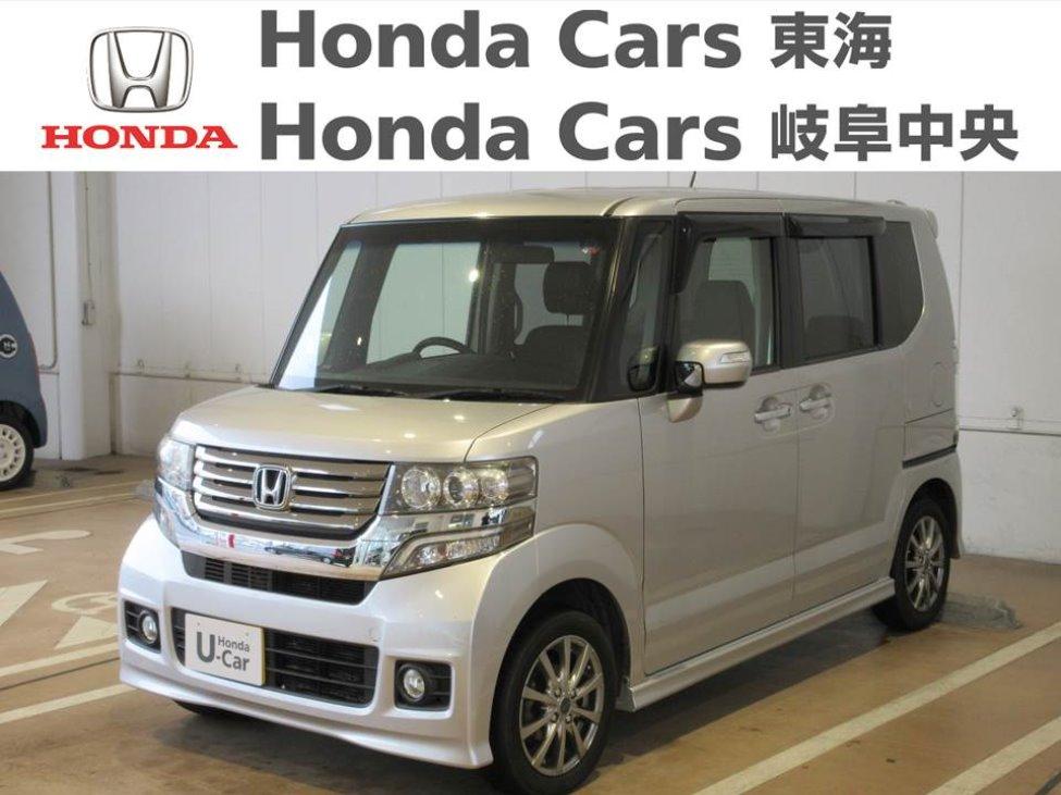 Honda N-BOXカスタムG|大垣禾森店