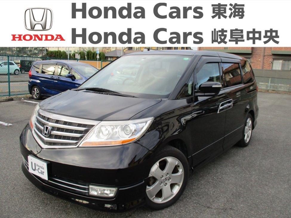 Honda エリシオンSG HDD NAVI Package|南陽店