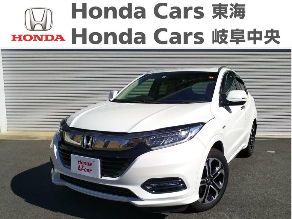 Honda ヴェゼルハイブリッドZホンダセンシング|半田乙川店