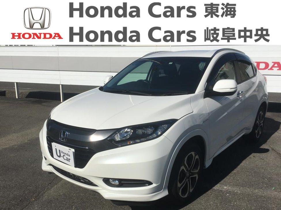 Honda ヴェゼルハイブリットZ|豊明北店