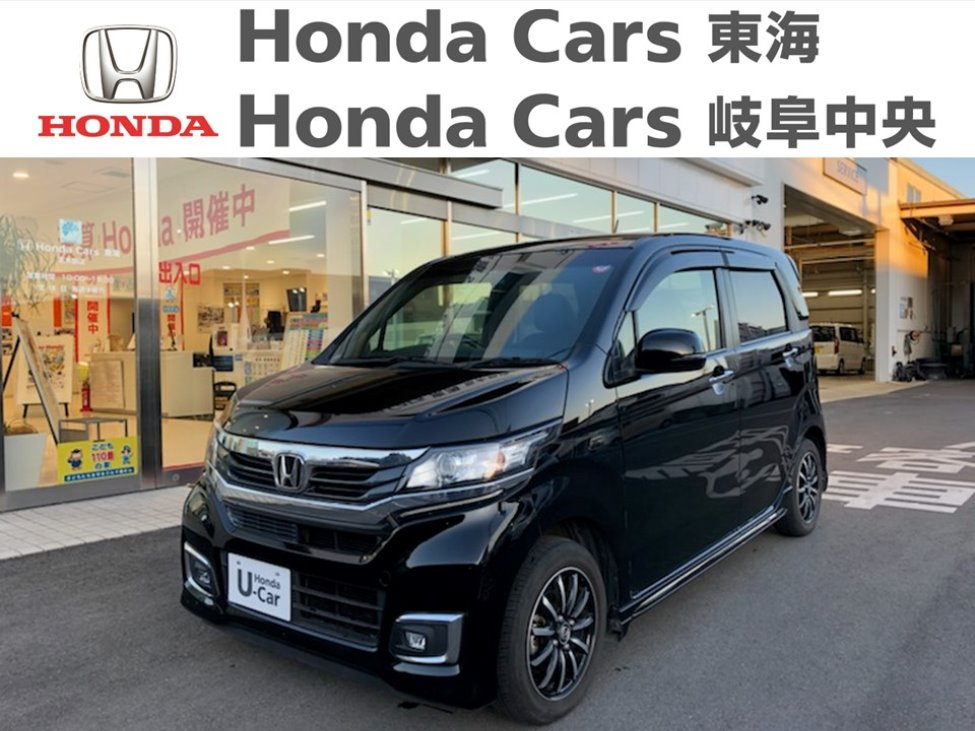 Honda N-WGNカスタムGターボパッケージ|富木島店