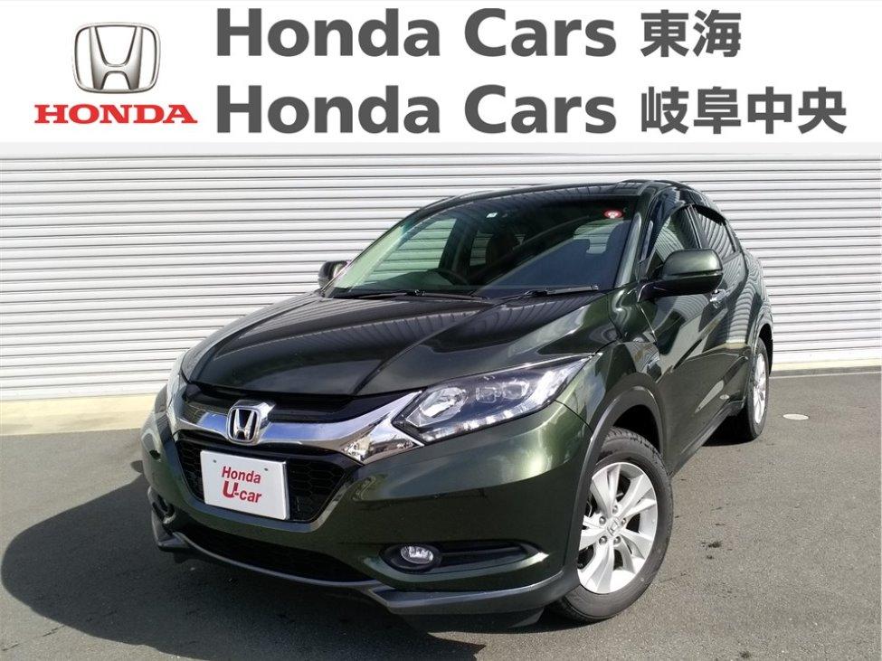 Honda ヴェゼルハイブリッド X  あんしんパッケージ|半田乙川店