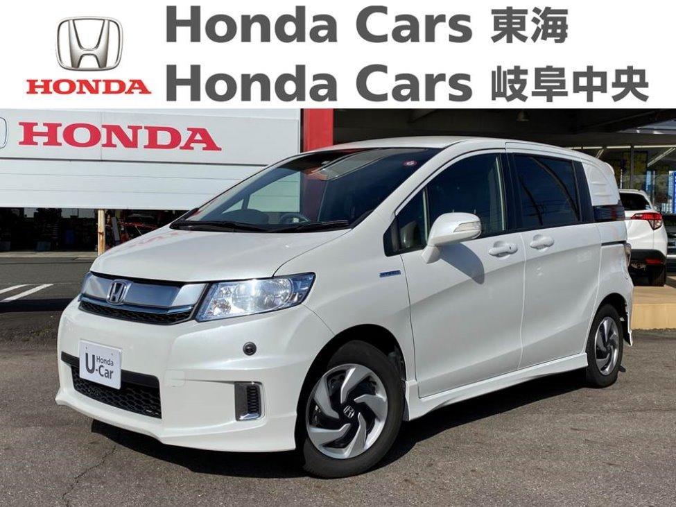 Honda フリードスパイクハイブリッド プレミアムエディション|関下有知店