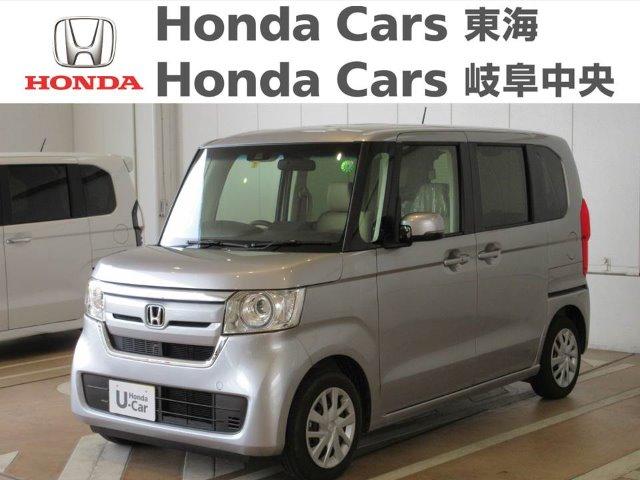 Honda N-BOX スロープG・スロープ・センシング|大垣禾森店
