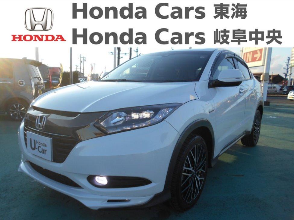 Honda ヴェゼルハイブリッドXセンシング|稲沢店
