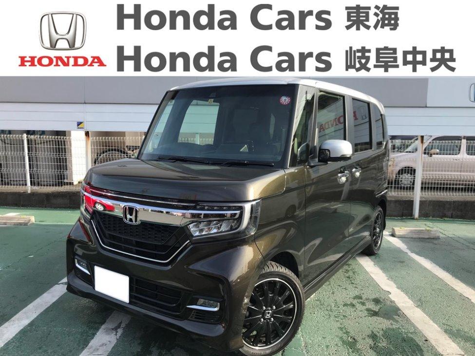 Honda N-BOXカスタムG-Lターボ4WD|大府店