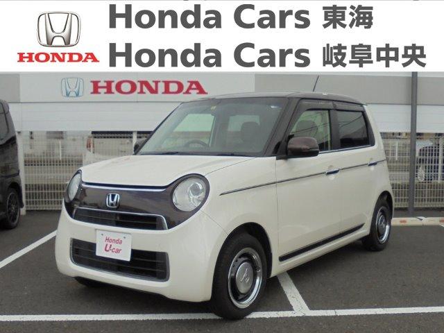 Honda N-ONEG・SSブラウンスタイルパッケージ|柳津店