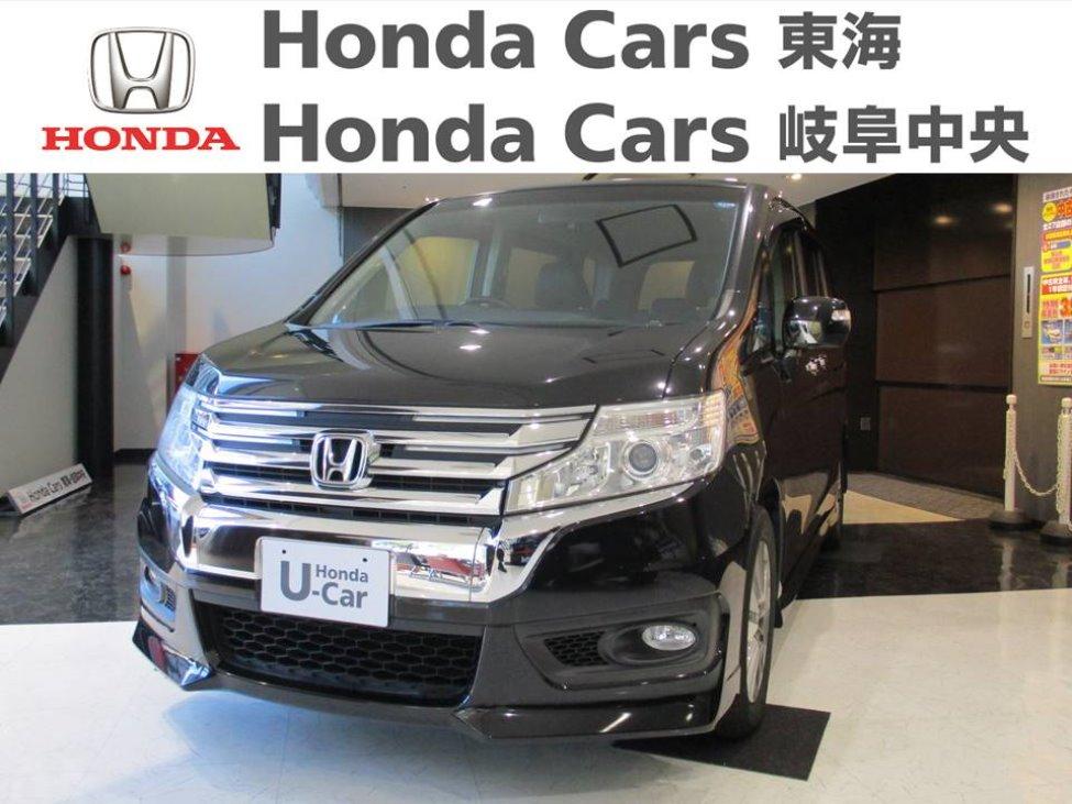 Honda ステップワゴンスパーダZ|八事店