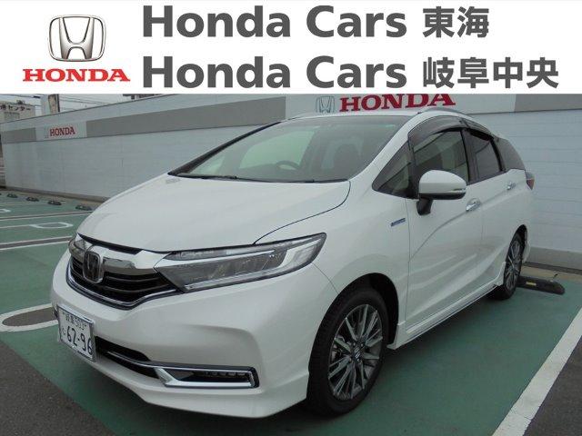 Honda シャトルハイブリッド Z・HONDAセンシング|柳津店