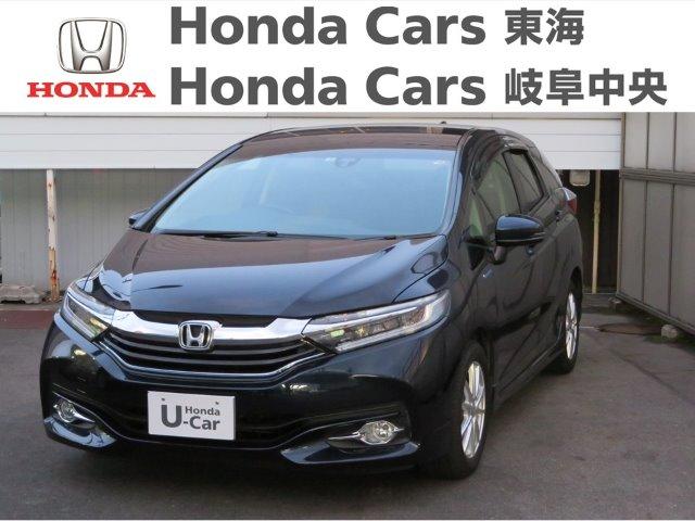 Honda シャトルハイブリッドX|楠インター店