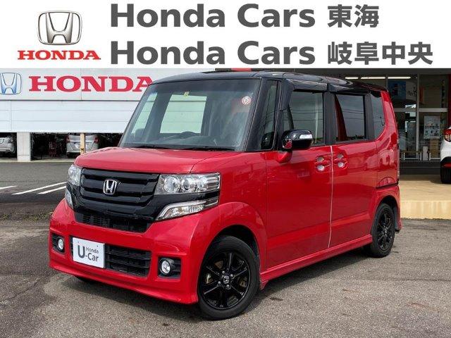 Honda N-BOXカスタムG Lパッケージ 2トーン|関下有知店