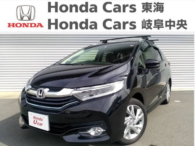 Honda シャトルHYBRID Z 4WD|半田乙川店