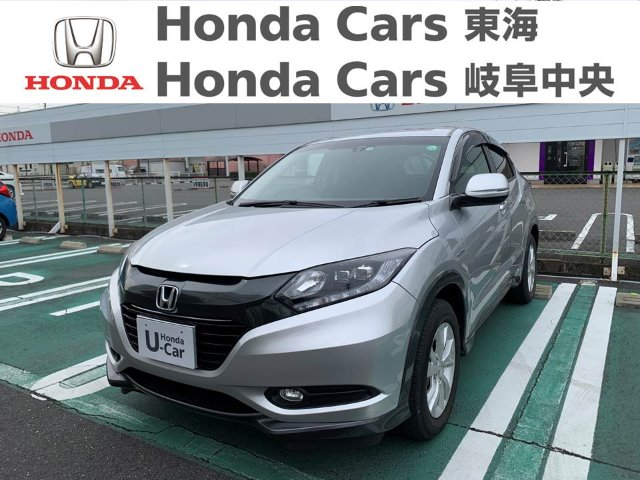 Honda ヴェゼルX|河渡店