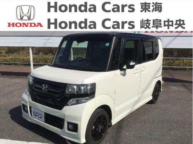 Honda N-BOXカスタム2トーンG Lパッケージ|名和店