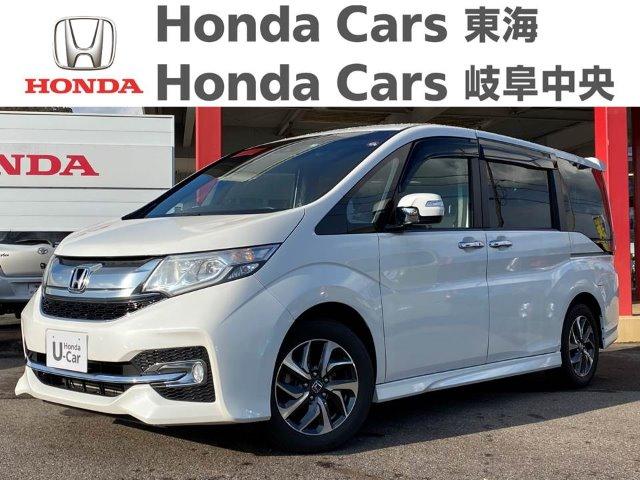 Honda ステップワゴンスパーダ|関下有知店