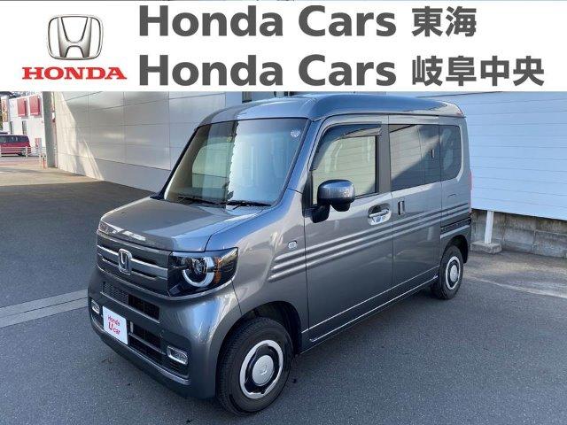 ホンダ N-VAN+スタイル ファン ターボ ホンダセンシング 4WD|加木屋店