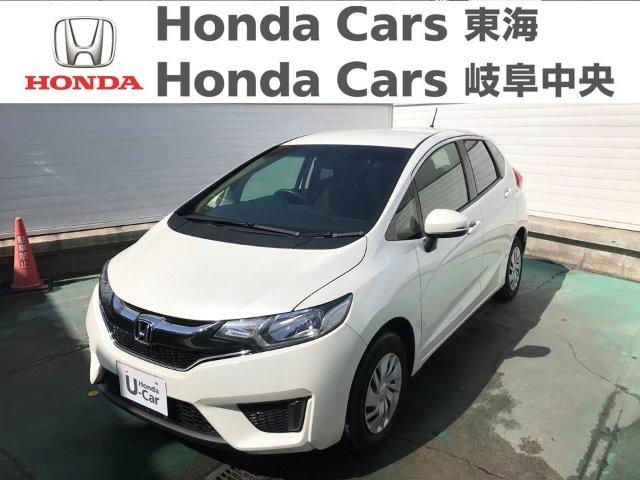 Honda フィット13G Fパッケージ|鵜沼西店