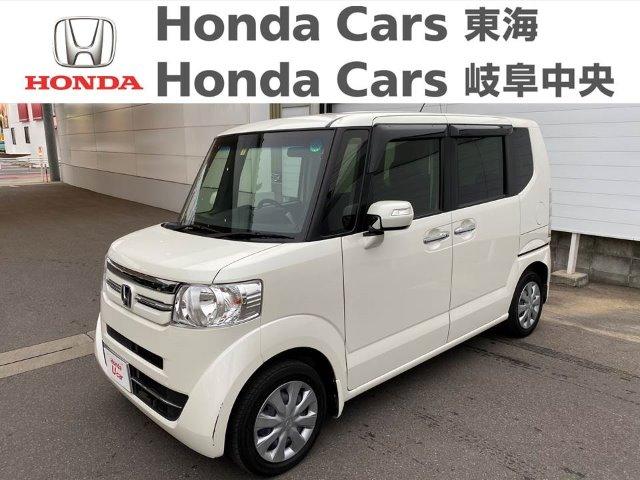 Honda N-BOXG-Lパッケージ|加木屋店