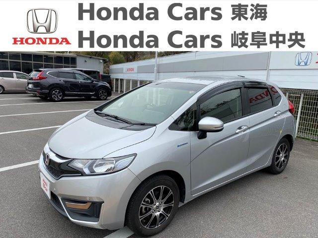Honda フィットハイブリット Fパッケージ|加木屋店