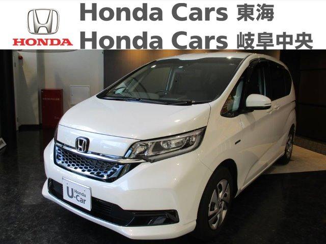 Honda フリードHEV G|八事店