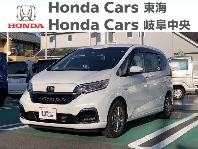 Honda フリードハイブリッドG・センシング|長良北店