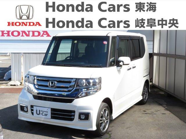 Honda N-BOXカスタムSSパッケージ|楠インター店