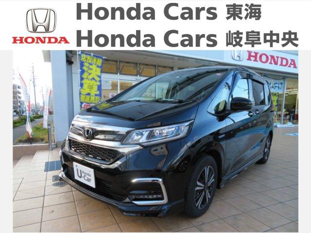 Honda フリードG SENSING HEV|古城店