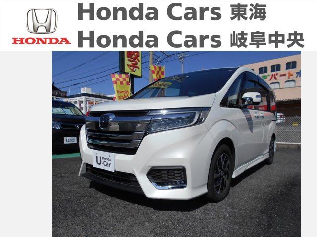 Honda ステップワゴンスパーダ ホンダセンシング|蟹江店