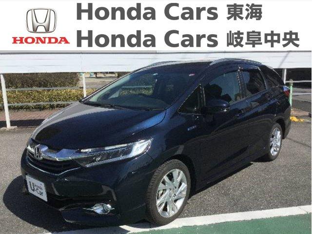 Honda シャトルハイブリッド Zスタイルエディション|名和店