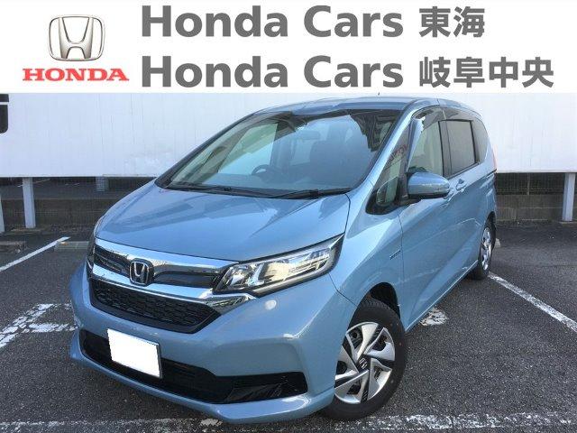 Honda フリードハイブリッドGホンダセンシング|中小田井店