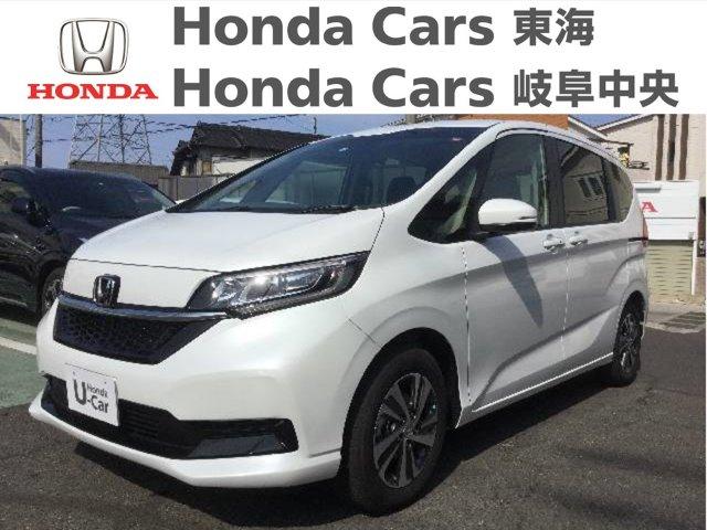 Honda フリードG ホンダセンシング|名和店