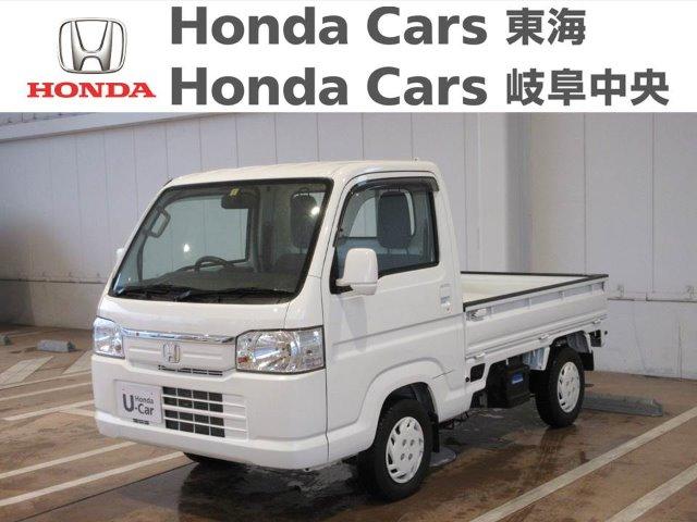 Honda アクティトラックタウン|大垣禾森店