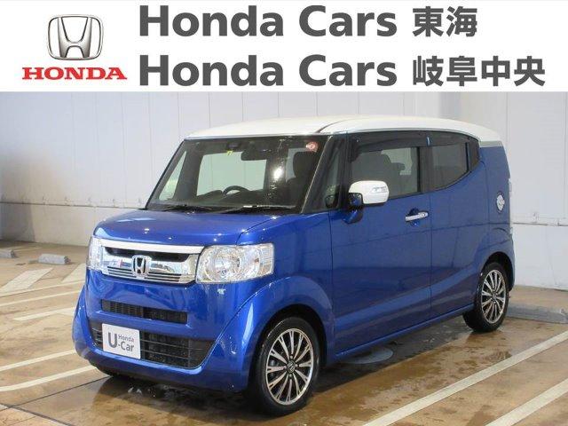 Honda N-BOXスラッシュX・ターボパッケージ|大垣禾森店
