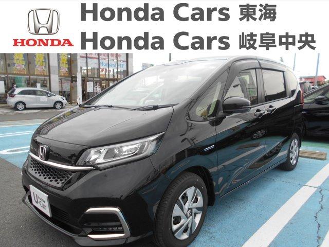 Honda フリードハイブリッド Gセンシング|稲沢店