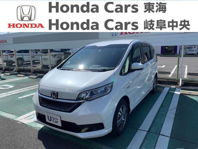 Honda フリードプラスハイブリツドG センシング|河渡店