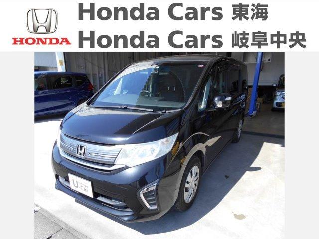 Honda ステップワゴンG|蟹江店