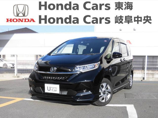 Honda フリードハイブリッドG ホンダセンシング|一宮濃尾大橋店