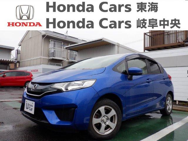 Honda フィット13G Fパッケージ|国府宮店