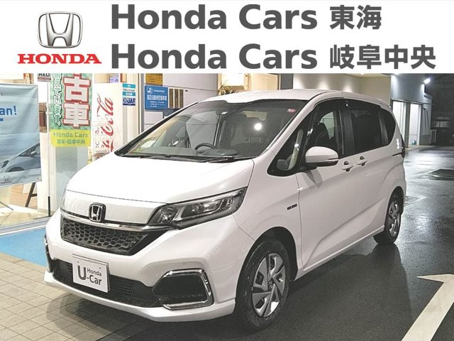 Honda フリードハイブリッド Gセンシング|常滑りんくう店