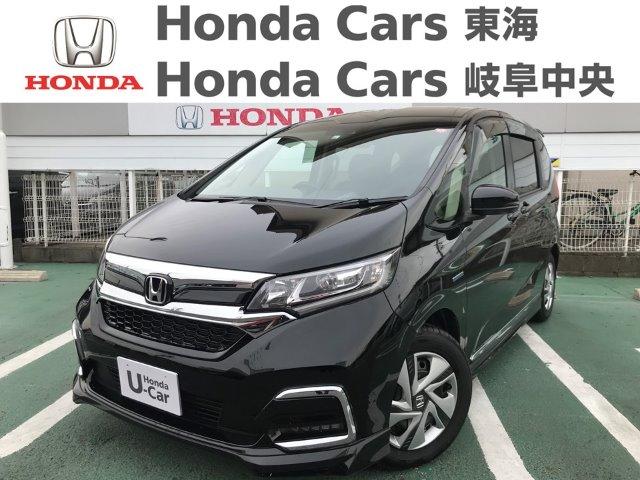Honda フリードハイブリッドG ホンダセンシング|大府店