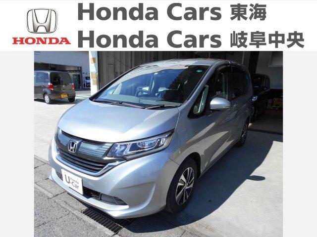 Honda フリードG ホンダセンシング|蟹江店