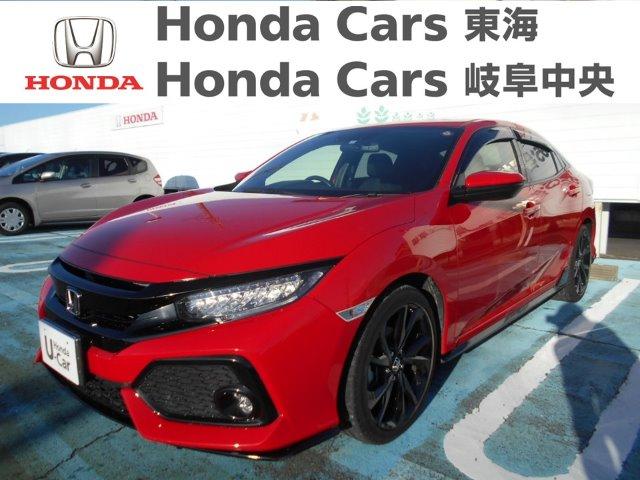 Honda シビックハッチバック|稲沢店