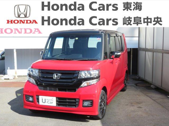 Honda N-BOXカスタムGターボLパッケージ|楠インター店