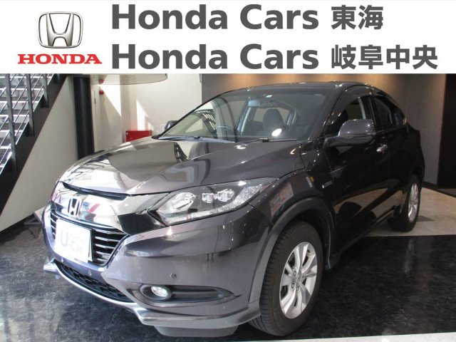 Honda ヴェゼルHYBRID X|八事店